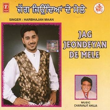 Jag Jeondeyan De Mele