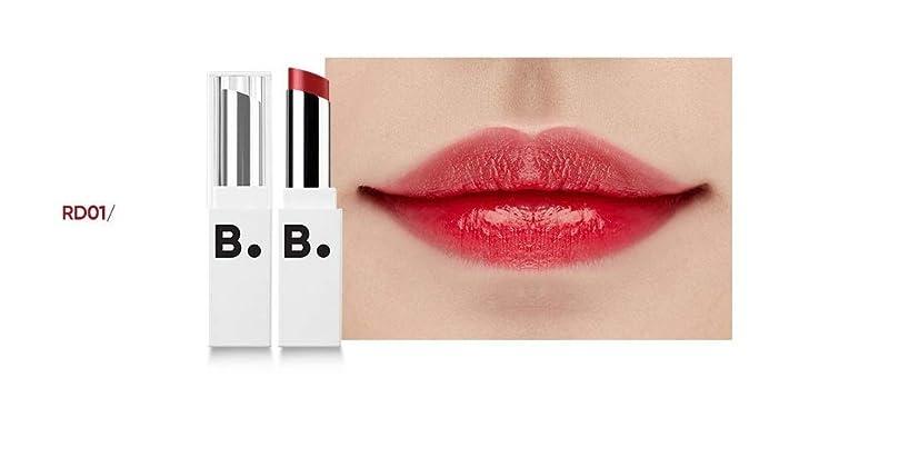 爵不健全事実上banilaco リップドローメルティングセラムリップスティック/Lip Draw Melting Serum Lipstick 4.2g #SRD01 Gun Red [並行輸入品]