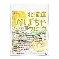 北海道 かぼちゃフレーク 270g 無添加・無着色 北海道産かぼちゃ100%使用 [01]NICHIGA(ニチガ)