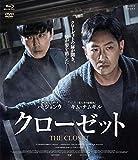 クローゼット Blu-ray&DVDコンボ image