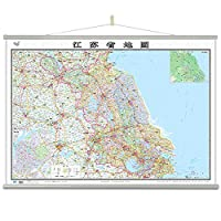 Provincial Chinese map flipchart series Jiangsu Province map (full professional flipchart)(Chinese Edition)