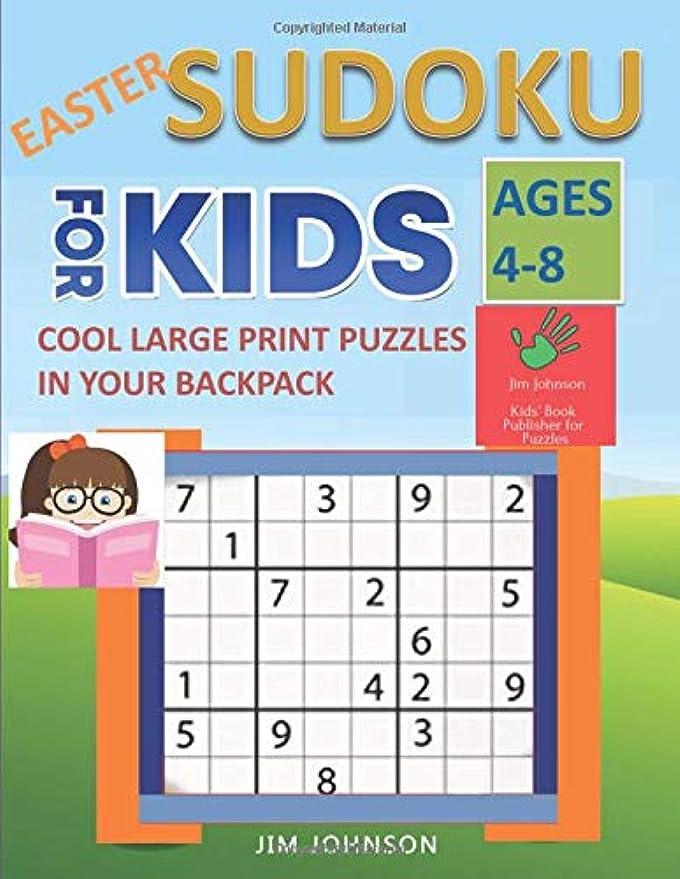 論文霧路面電車EASTER SUDOKU FOR KIDS AGES 4-8 - Cool Large Print Puzzles in your BACKPACK (SUDOKU BOOKS FOR KIDS AND ADULTS)