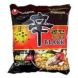 農心 辛ラーメンブラック BLACK 5袋セット 日本語パッケージ | 韓国 辛ラーメンの第2世代 インスタント 乾麺 韓国食品 韓国ラーメン | 国内正規品