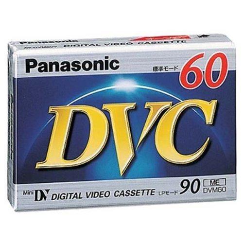 パナソニック ミニDVカセット 単品 AY-DVM60V