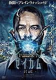ゼイカム-到来-[DVD]