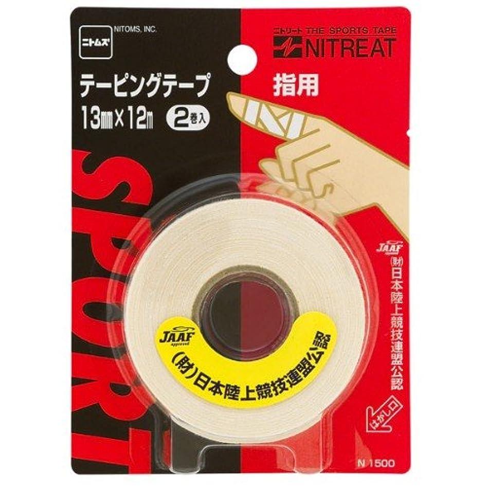 ピカソ屋内でシマウマニトムズ テーピングテープ 指用 13mm×12m 2巻入