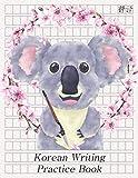 Korean Writing Practice Book, Koala Bear with writing brush:
