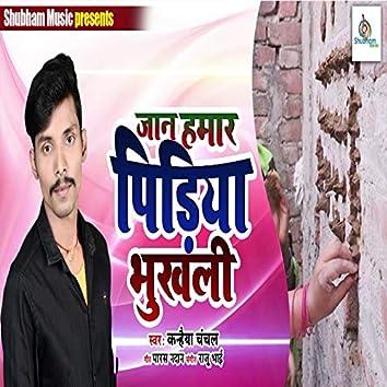 Jaan Hamaar Pidiya Bukhli