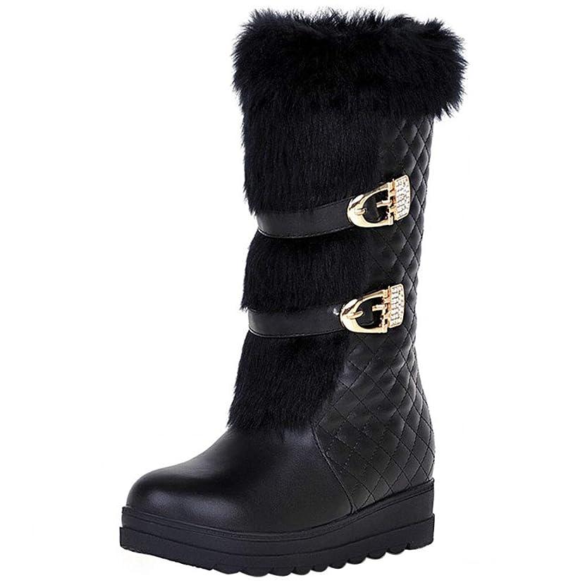 マイルストーン多数の突破口FANIMILA レディース ファッション スノー ブーツ 裏ボア インヒール 防寒ブーツ もこもこ