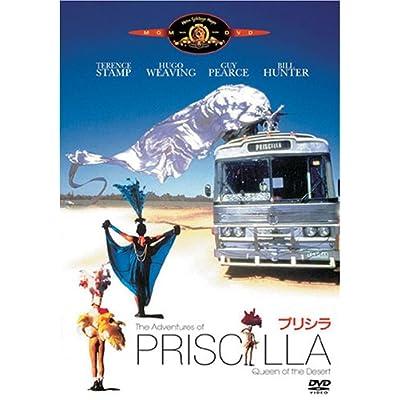 プリシラ dvd