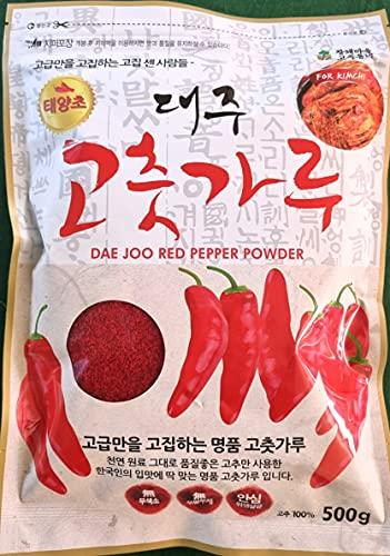 Daejoo Gochugaru, Red Chili Pepper flakes powder 500g, for Kimchi, Korea