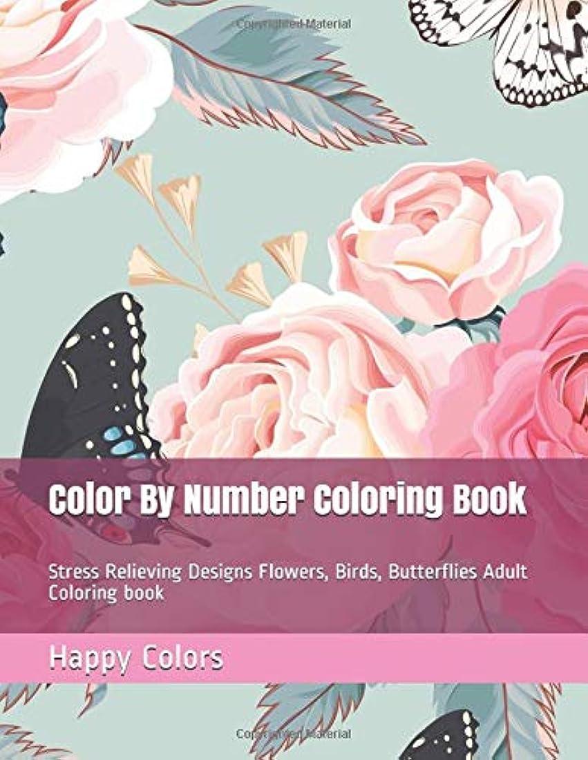 行進政権上げるColor By Number Coloring Book: Stress Relieving Designs Flowers, Birds, Butterflies Adult Coloring book