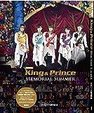 【限定愛蔵版】King&Prince Memorial Summer - ジャニーズ研究会