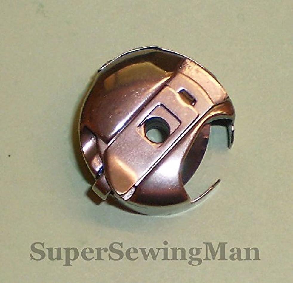 Bobbin Case M-Style JUKI DNU-1541 Walking Foot Industrial Sewing Machine 18045