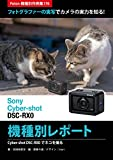 Foton Photo collection samples 176 Sony Cyber-shot DSC-RX0...