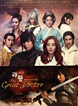 Best lee min ho tv series and movies Reviews