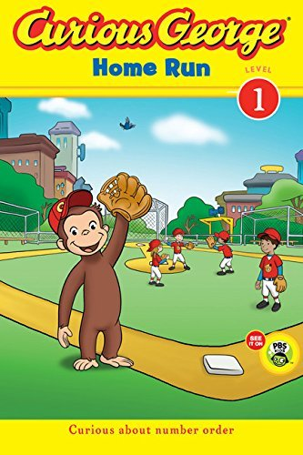 Curious George Home Run (Curious George Green Light Reader - Level 1 (Quality)) by Erica Zappy (2012-08-01)