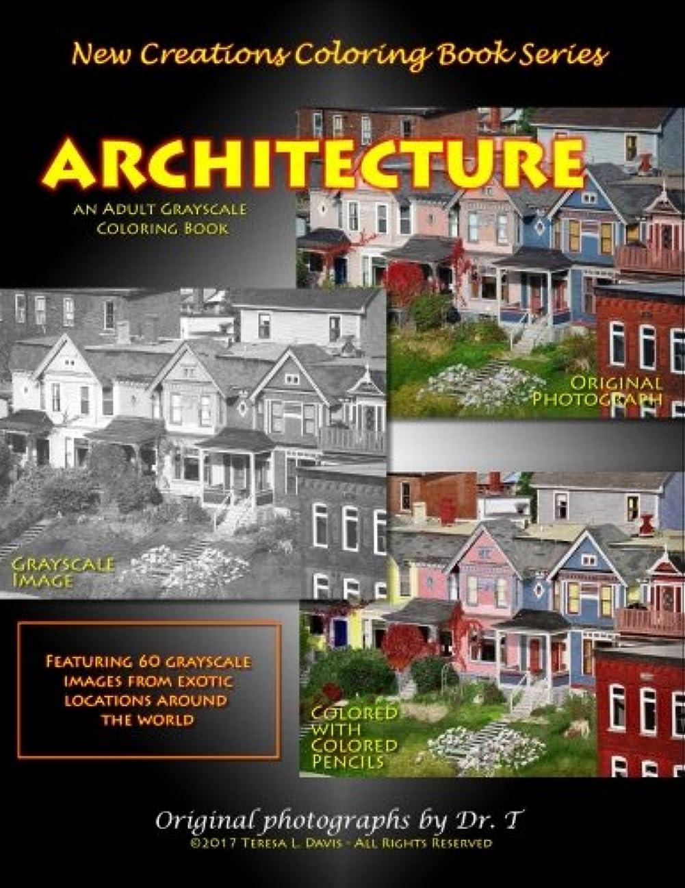 場合雑草器官New Creations Coloring Book Series: Architecture