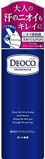 デオコ 薬用デオドラントスプレー 145グラム (x1)