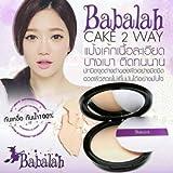 BABALAH SILICONE FACE POWDER CAKE 2 WAY WATERPROOF SPF20++ 14 g