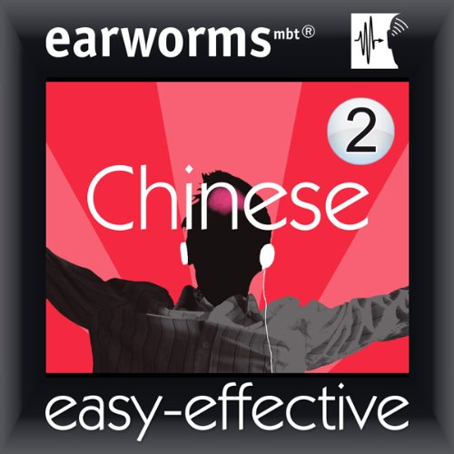 Rapid Mandarin Chinese, Vol. 2                   By:                                                                                                                                 Earworms Learning                               Narrated by:                                                                                                                                 Marlon Lodge                      Length: 1 hr and 11 mins     21 ratings     Overall 4.0