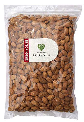 生 アーモンド ホール (製菓用にも便利) 1kg カリフォルニア産 大粒 ノンパレル種使用 無添加 無塩 無植物油
