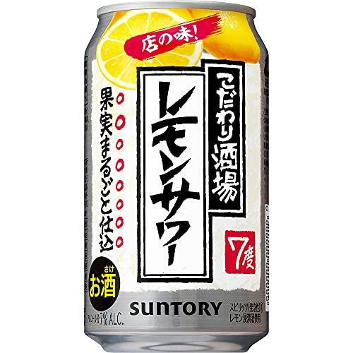 【お家で居酒屋のようなレモンサワーを】こだわり酒場のレモンサワー缶 [ チューハイ 350ml×24本 ]
