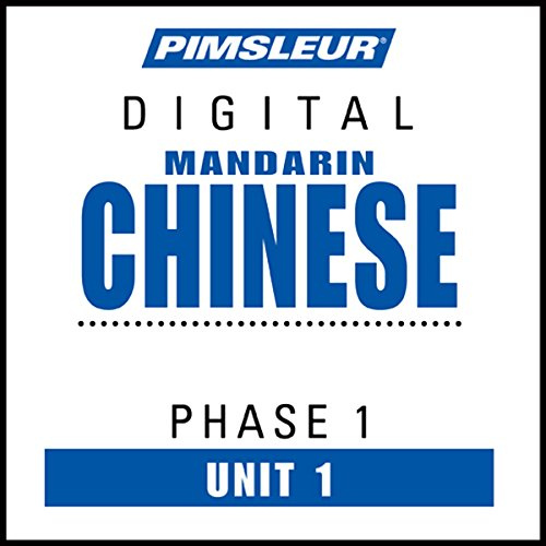 Chinese (Man) Phase 1, Unit 01 audiobook cover art