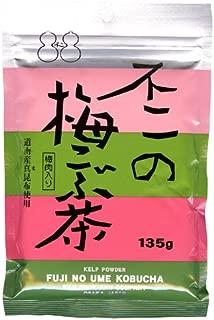 Plum Kelp Tea - Ume Kombu Cha - made in Japan