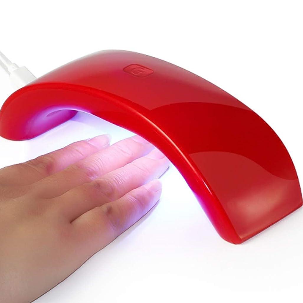 矩形宣言するオート山の奥 UVライト 硬化ライト LEDネイルドライヤー タイマー設定可能 折りたたみ式 ジェルネイル用