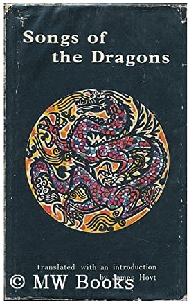Songs of the Dragons Flying to Heaven : a Korean Epic / Translated with an Introd. by James Hoyt