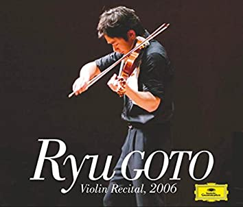 Violin Recital 2006