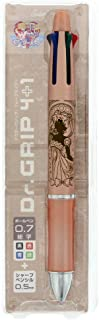 サンスター文具 美少女戦士セーラームーン 多機能ペン ドクターグリップ 4+1 ロマンティックオフィスステーショナリー プリンセス・セレニティ S4644352