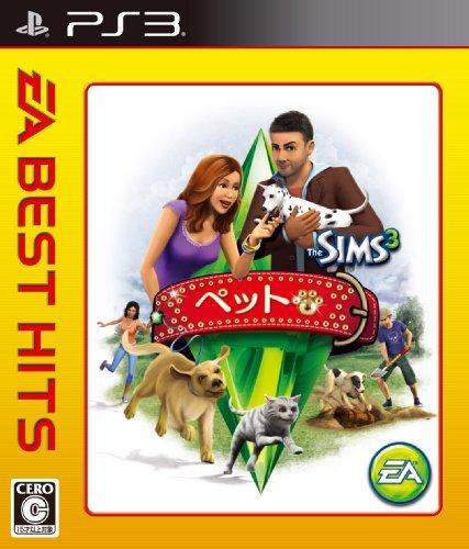 EA BEST HITS ザ・シムズ3 ペット - PS3