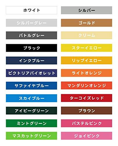『カッティングシートでできる 『表札』 英字 数字 50ミリ角まで 文字数×110円 全22色』の3枚目の画像