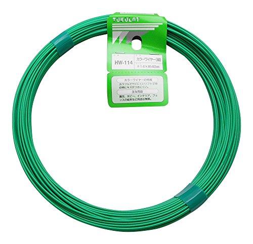 WAKI カラーワイヤー #14X40m 緑 HW-114