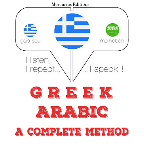 Couverture de Greek - Arabic. A complete method
