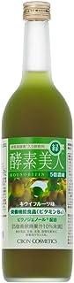 シーボン 酵素美人 緑(5倍濃縮)720ml 《酵素飲料・酵素ドリンク・酵素ダイエット》