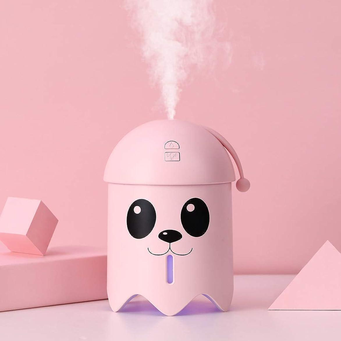 バーベキュー空白出版スリーインワンオフィスデスクトップ寮小型家庭用エア加湿器小型加湿器 (Color : Pink)