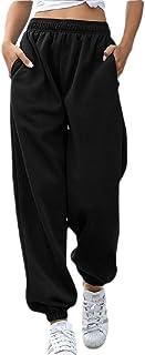 Women Elastic Waist Sweatpants Jogger Workout Jogging Pants with Pockets