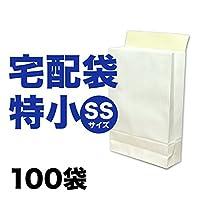 宅配袋 特小 SSサイズ 100袋 白色 無地 (縦)330×(横)220×(マチ)70mm 晒片艶120g/㎡ ベロシール付き