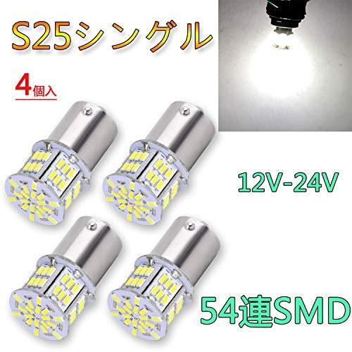 TORIBIO 4個入り 高輝度 高品質 新製品 S25 シングル球 LED(P21W 1156 S25 G18 BA15S)ピン角180度 バックランプ 3014SMD 54連 ホワイト 6000K 12V 24V兼用 【ハイブリッド車対応】