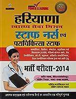 HR Swasthya Seva Mission Staff Nurse Evam Prachikitsa Staff