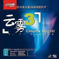 紅双喜 クラウド霧3 卓球 ラバー カールソフト DHS Cloud & Fog 3 Table Tennis Rubber (1.0 mm, 赤)