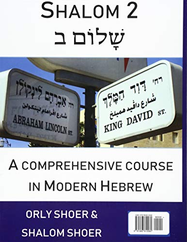 Shalom 2: A Comprehensive Course in Modern Hebrew