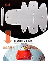 レザークラフト ミニ バッグ アクリル製 型 DIY 皮細工 アクセサリー ハンドメイド 小物入れ 工作