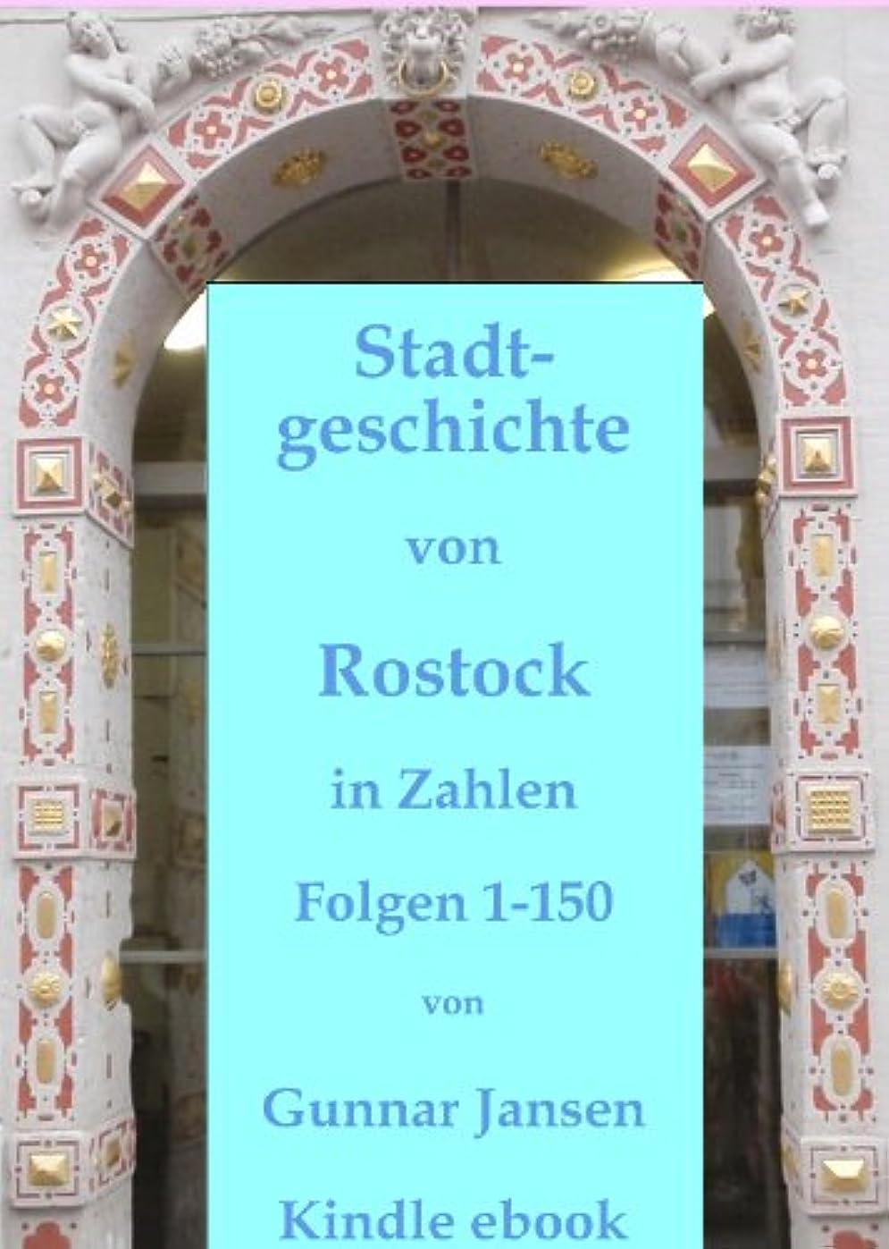 いわゆる満足させる火薬Stadtgeschichte von Rostock in Zahlen. Folge 1-150 (German Edition)