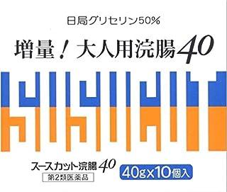 【第2類医薬品】スースカット浣腸40 40g×10