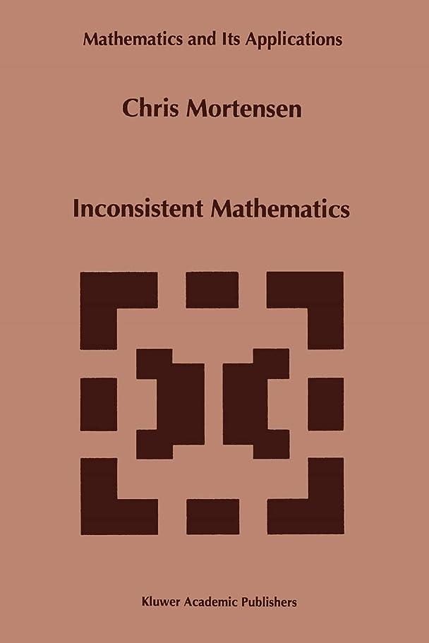 コメント資本主義ハリウッドInconsistent Mathematics (Mathematics and Its Applications)