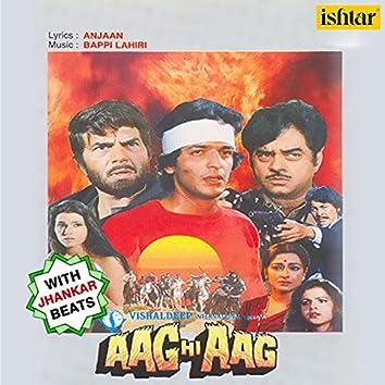 """Sajan Aa Jao (With Jhankar Beats) (From """"Aag Hi Aag"""")"""